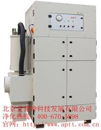 爱普特大功率激光焊接烟雾净化器IP4000T