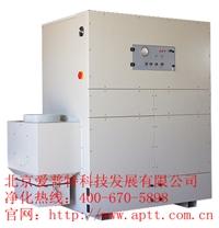 爱普特集中式烟尘净化器IP9000T