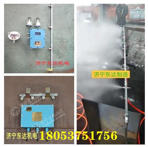 洒水降尘装置,洒水降尘装置厂家,洒水降尘装置