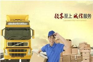 香港搬家到內地 香港到內地搬家公司
