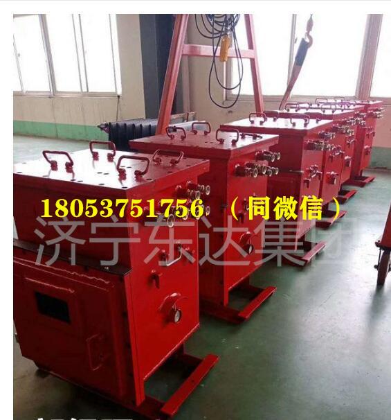 矿用锂离子蓄电池UPS电源 矿用锂离子蓄电池电源东达厂家