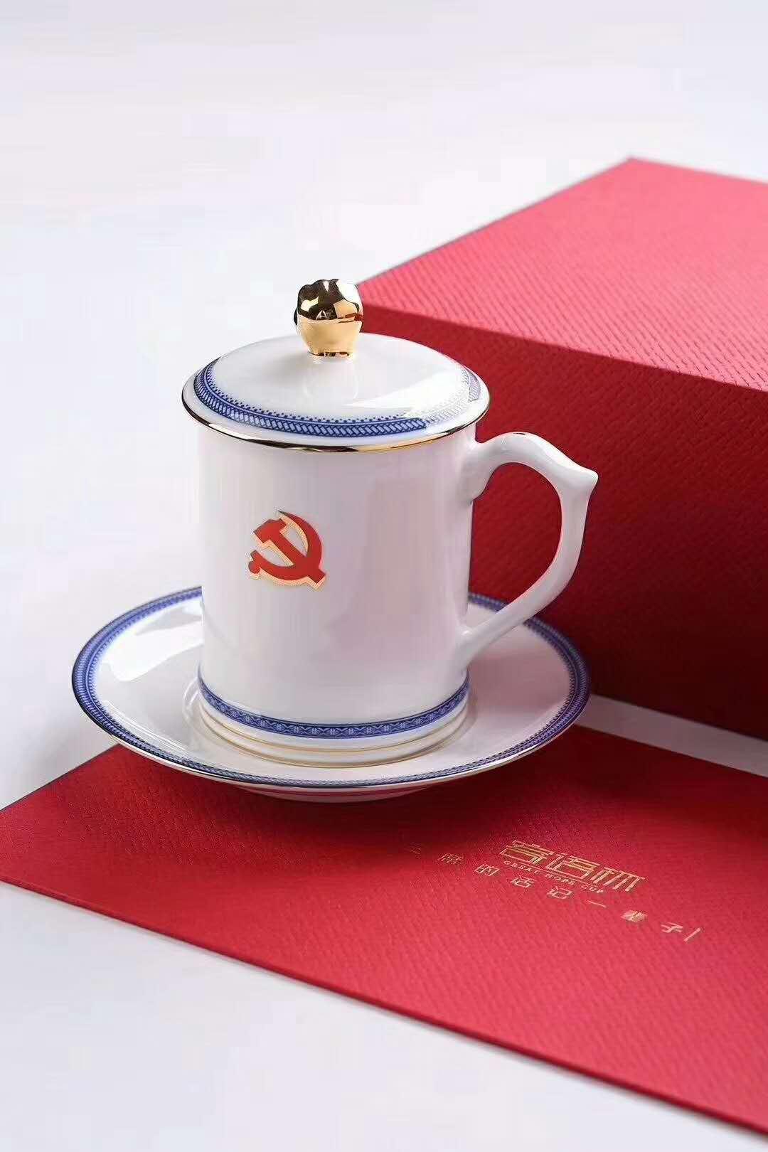 建党节党员周年纪念品定做党徽陶瓷茶杯印字