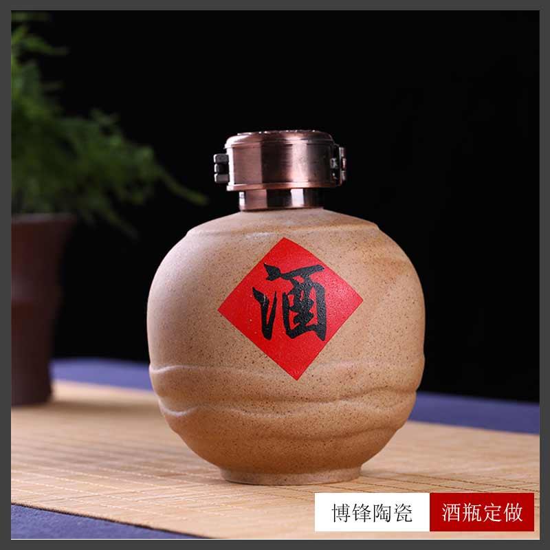 仿古创意磨砂陶瓷白酒瓶酒坛3斤5斤装
