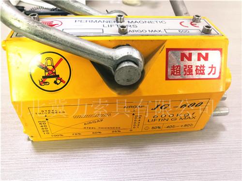 永磁起吊器-磁力永磁吊-无需用电