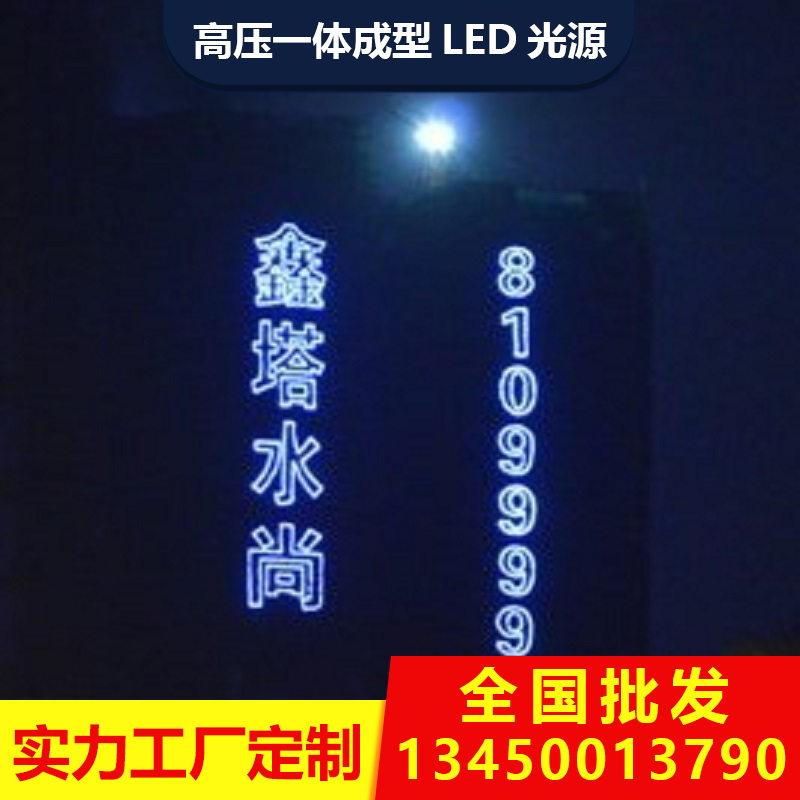 生产LED楼盘发光字 挂网字 灯布字 促销广告地产楼宇LED楼盘发光
