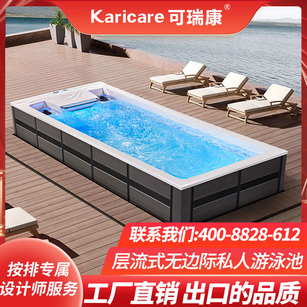 家用无边际泳池endless pool 恒温加热 户外庭院花园冲浪无尽泳池