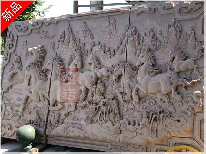 精湛的八骏马石雕浮雕墙-尽在【凯岩石业】