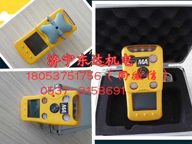 礦用CD4多功能氣體檢測儀 煤礦CD3氣體檢測儀