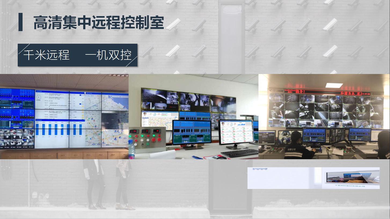 搅拌站地磅系统,宁波甬城思伟软件智能无人地磅成功上线!