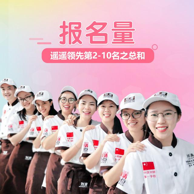 劉清校長1V1就業幫扶就業有保障