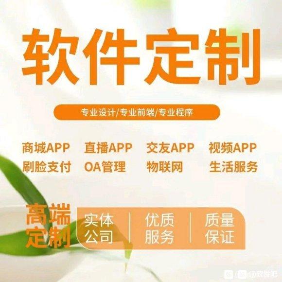 惠聯盟APP系統模式開發