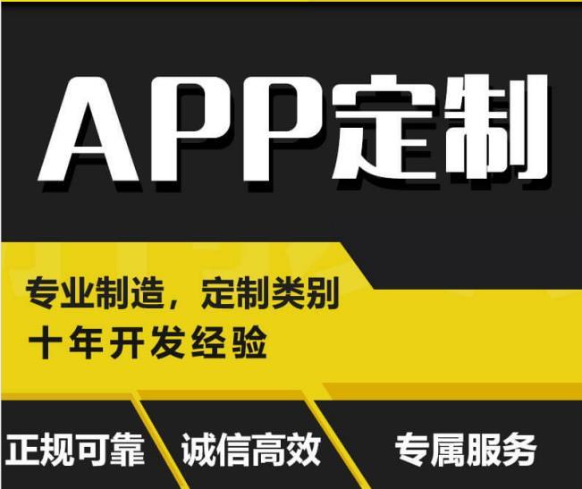 領客星球app制度開發