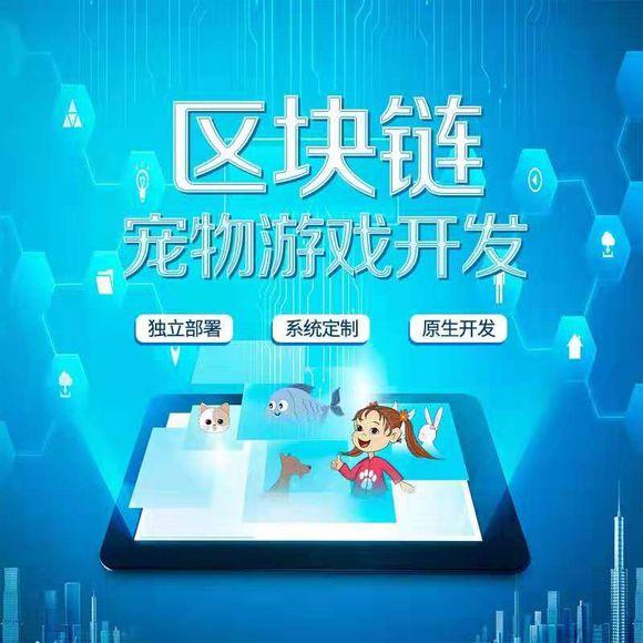 優貝交易App系統開發