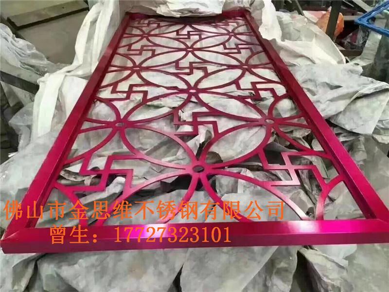 簡約現代鏤空不銹鋼花格廠家直銷玫瑰金鏤空不銹鋼玄關屏風