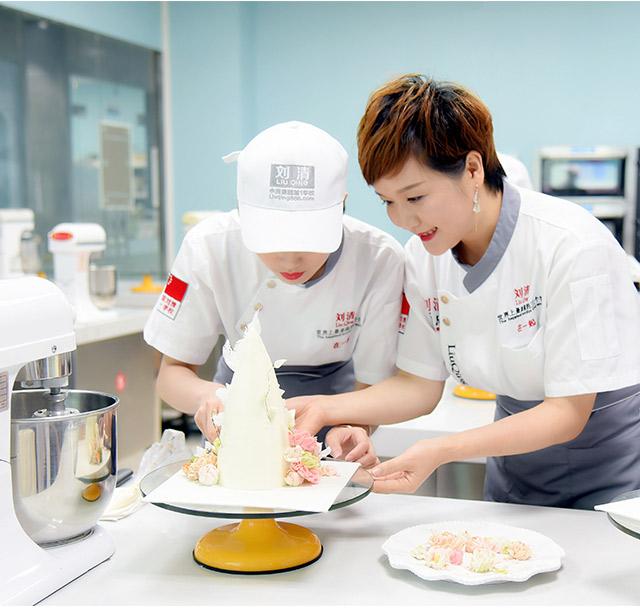 劉清西點蛋糕培訓學校高薪就業不發愁