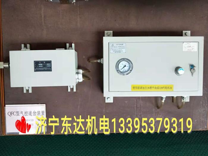 qfc氣控道岔裝置 道岔扳道裝置