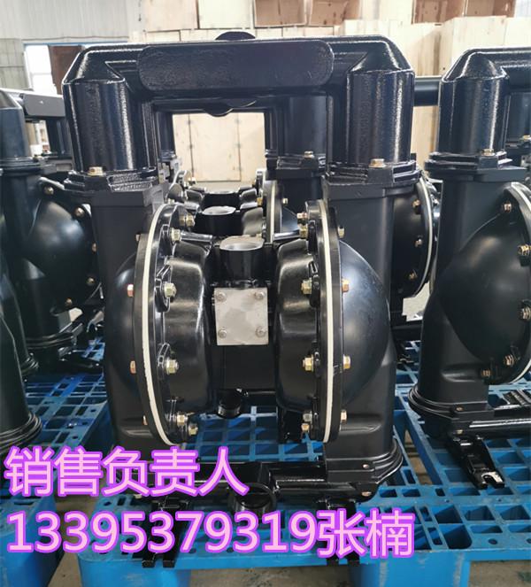BQG100/0.4礦用氣動隔膜泵怎么維護