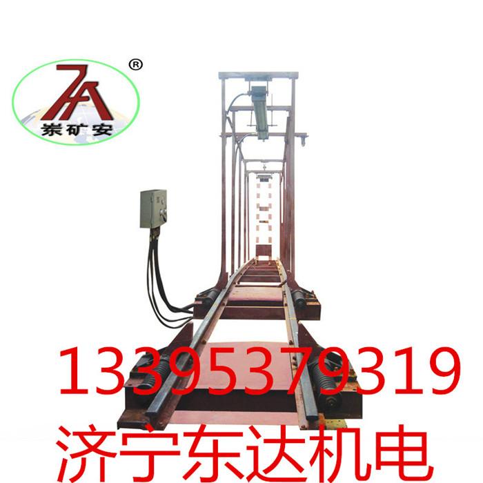 斜巷氣動擋車梁 QZCL-240型氣動吊梁