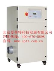 爱普特回流焊/波峰焊烟尘净化器PF1500iD
