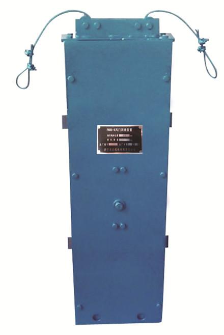 无压风门机械联锁星游2注册置 纯机械式风门闭锁