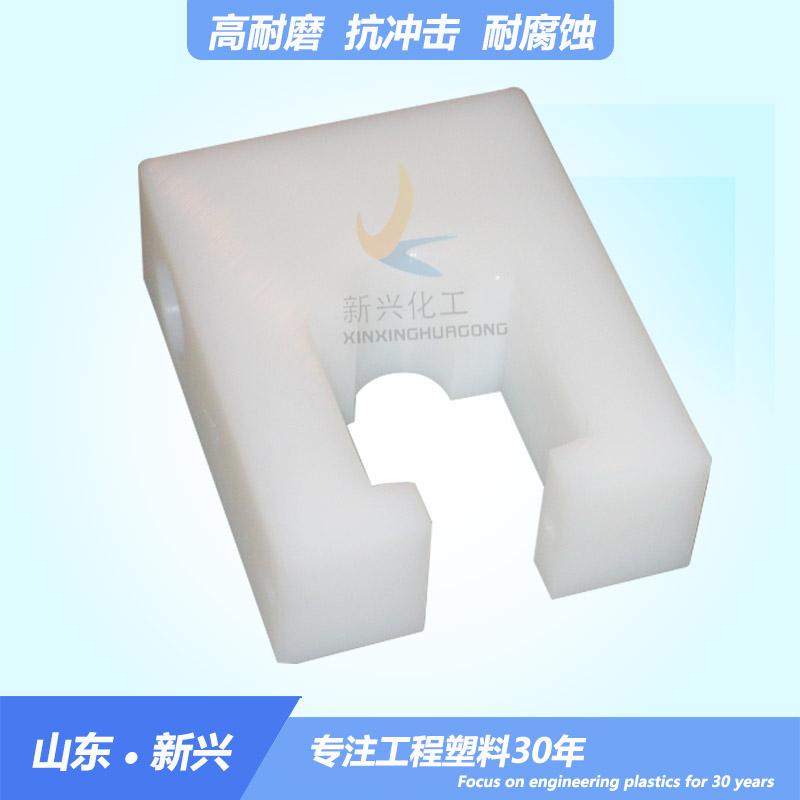 超高加工件A卓巴超高加工件A耐磨损超高加工件