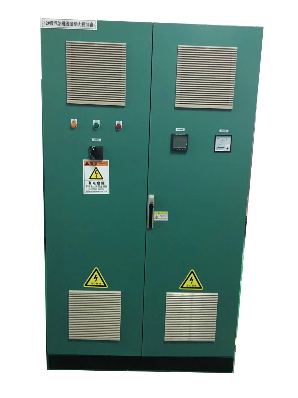 江蘇廢氣治理設備動力控制盤