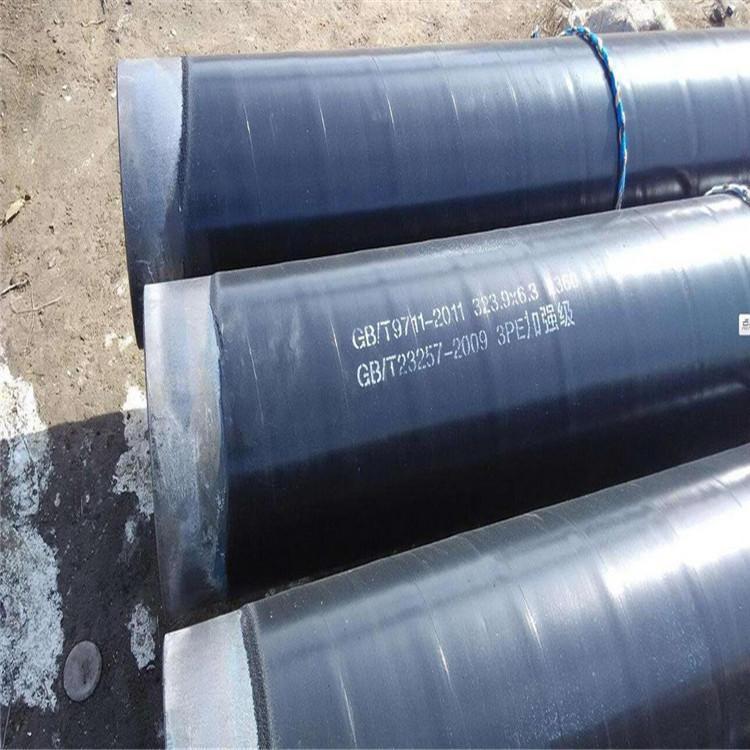 天然氣輸送3pe防腐鋼管廠家