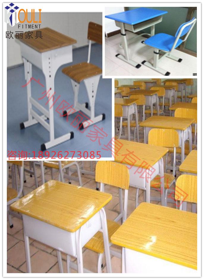 定做各種學校家具課桌椅定制-學生升降桌椅定制-廣州歐麗家具