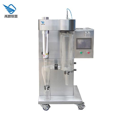 天津实验室喷雾干燥机设备,小型喷雾干燥机