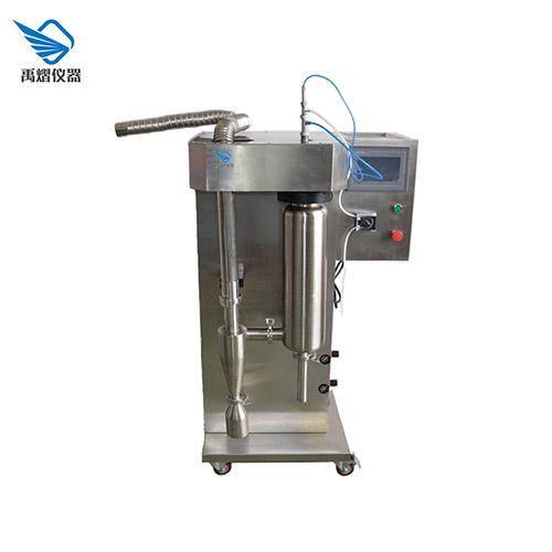 北京实验型喷雾干燥机,实验室低温喷雾干燥机厂家