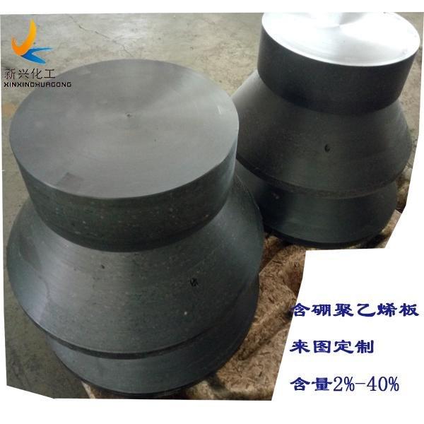 朵拉高密度含硼聚乙烯板屏蔽射线制造商