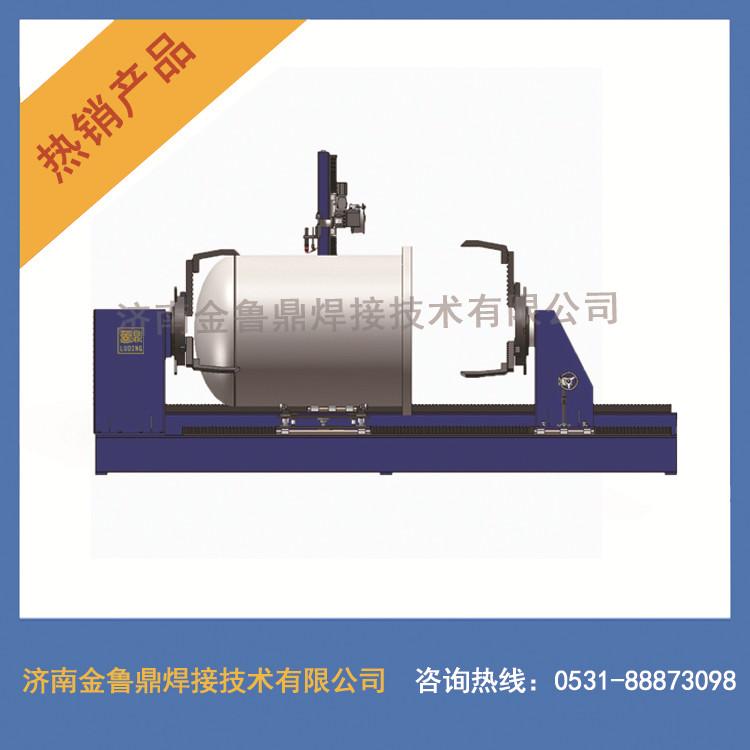 不銹鋼自動焊