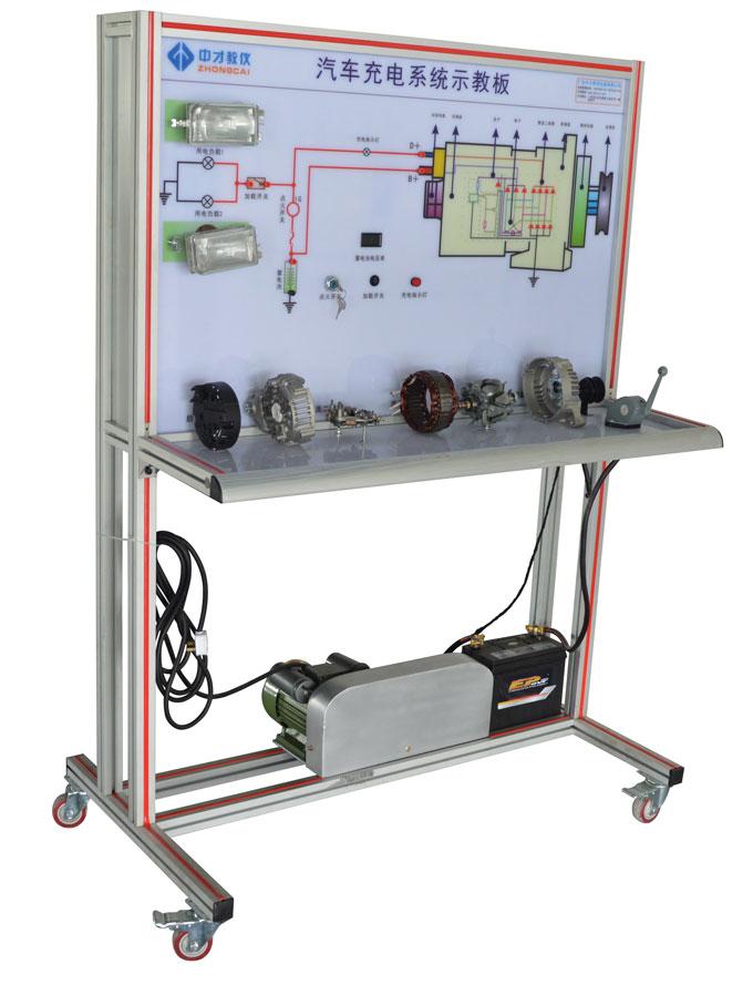 汽车电气实训设备 汽车充电系统示教板实验台