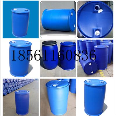 200L塑料桶-,雙環桶化工桶-水桶食品桶-全新桶批發