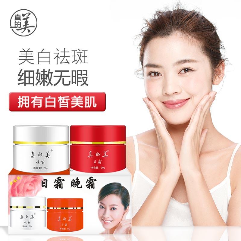 广州红白瓶祛斑霜,中药祛斑霜 化妆品加工厂OEM代加工贴牌批发供应