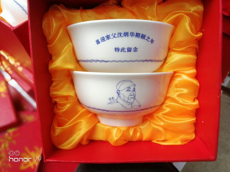 寿辰答谢伴手礼老人寿诞寿宴回礼陶瓷寿碗订做