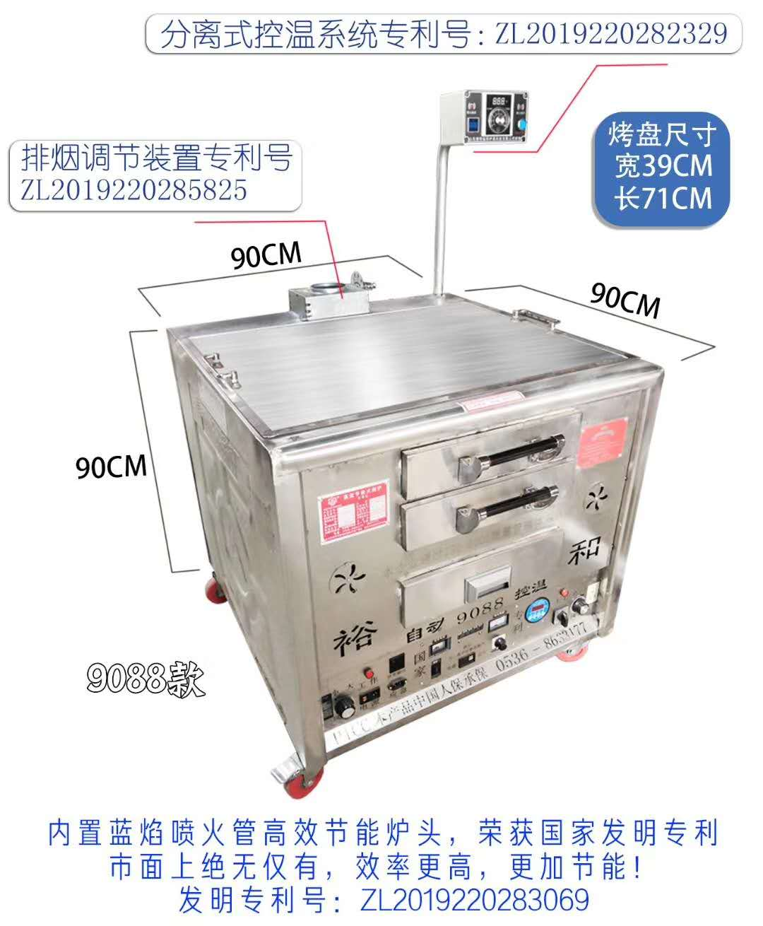专业厂家生产燃气油酥烧饼炉�子 驴肉火烧炉子