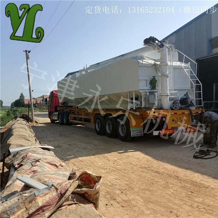 yl-9.6散星游2注册饲料运输罐饲料罐宁津永乐散星游2注册饲料运输罐价格