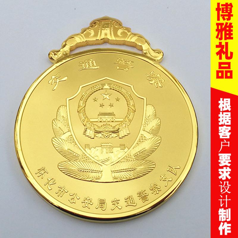 交通警察退休紀念章|從警30周年紀念品|交警榮休紀念章