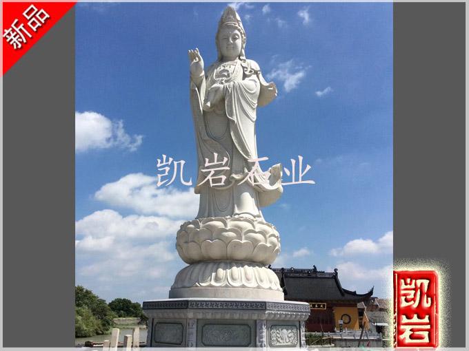 福建专业供应商-大型石雕滴水观音菩萨像-凯岩石业