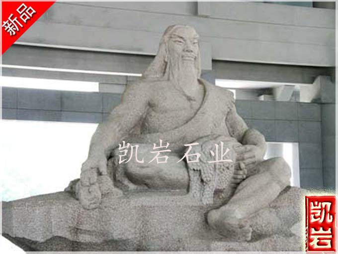 专业供应商-古代人物石雕炎帝雕像-凯岩石业
