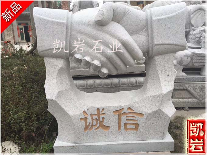 福建厂家直销-诚信握手石雕企业雕塑-凯岩石业