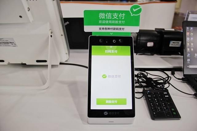江西吉安刷臉支付招商代理加盟軟件開發