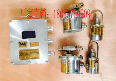 ZP127礦用自動灑水降塵裝置粉塵濃度灑水