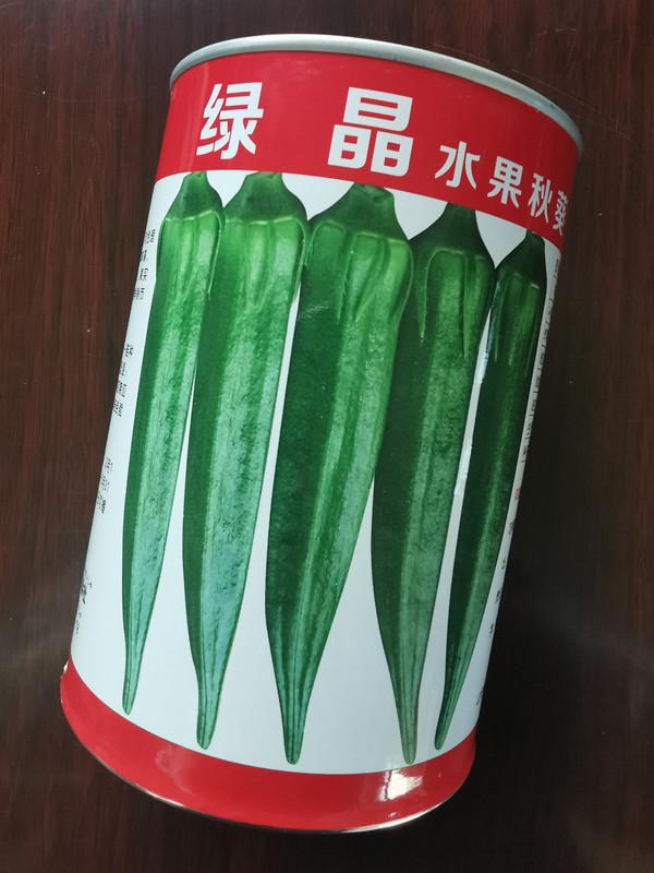 日本绿晶水果秋葵种子
