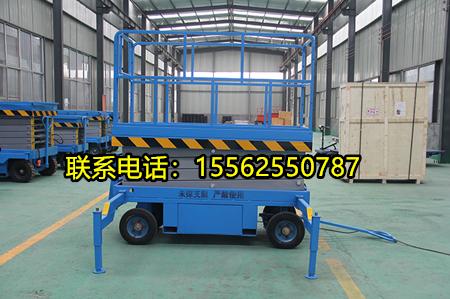 甘肅大量出售300公斤500公斤升高6米移動升降機生產廠家