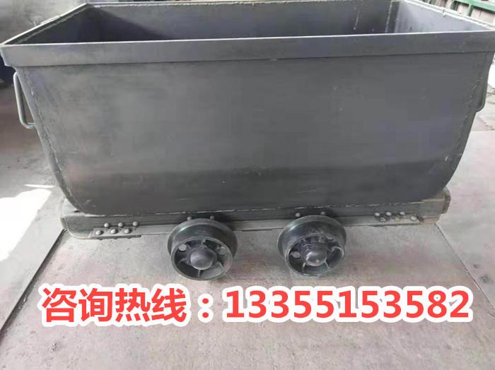 直发内蒙古呼和浩特MGC1.1-6固定车箱式矿车