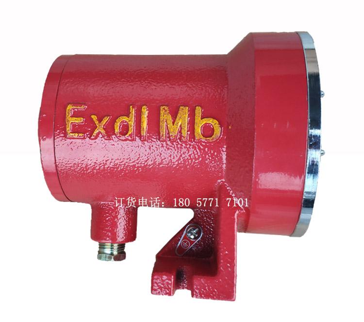 DGY9/48LX(A)矿用隔爆型LED机车照明信号灯