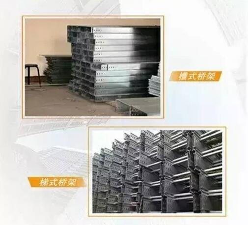 运城不锈钢电缆桥架丨忻州不锈钢电缆桥架