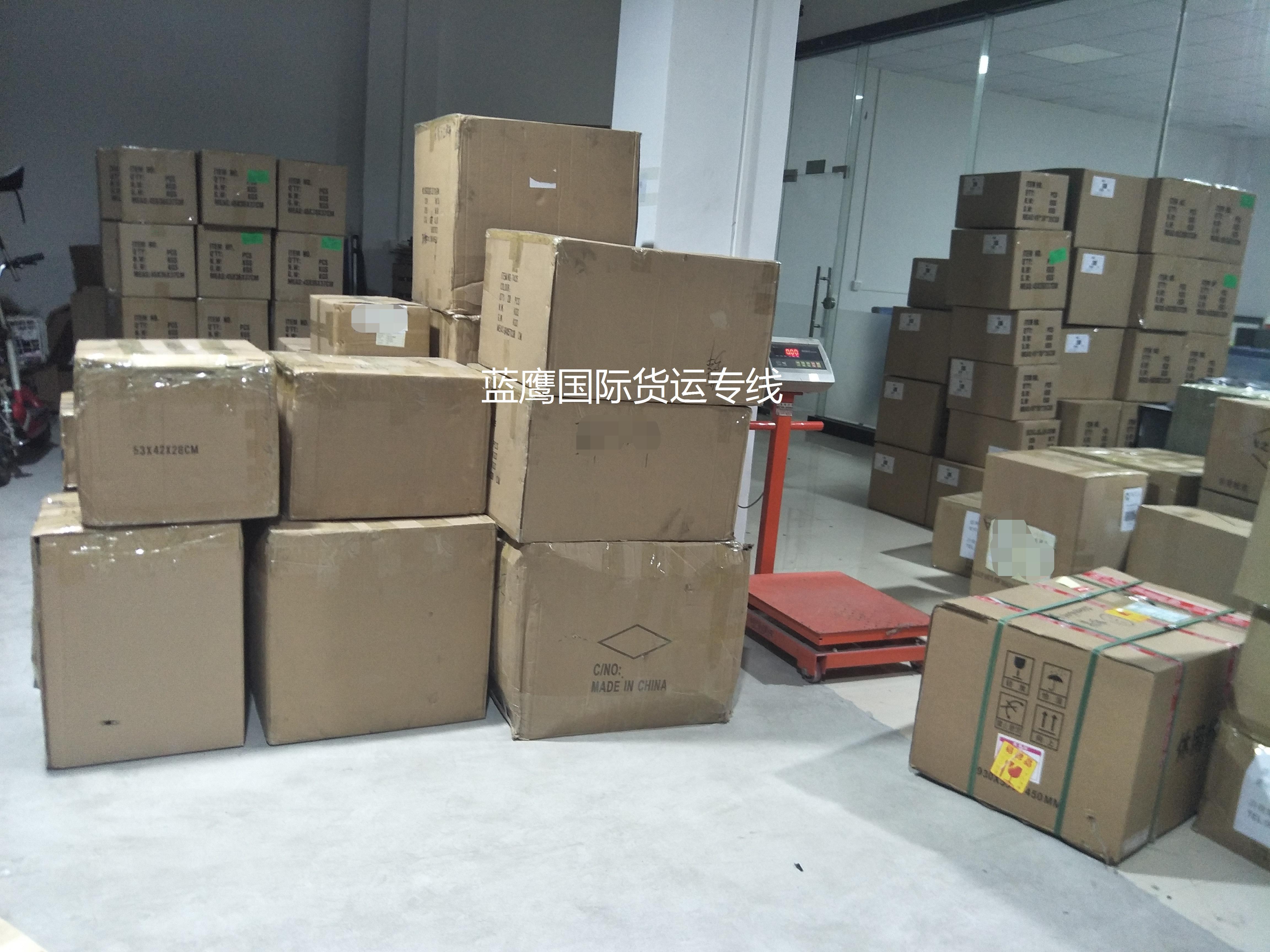 私人物品怎么快递回台湾_几天会到